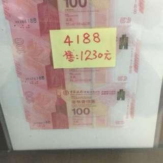 (三連HK36-384188)2017年 中國銀行「香港」百年華誕紀念鈔票 BOC100 - 中銀 紀念鈔