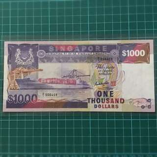 Ship Series $1000 Z/1 Replacement Banknote