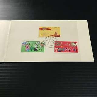China Stamp - J104 中日 邮折 Booklet 中国邮票 1984