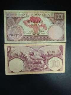 Indonesia 100 rupiah 1959 issue