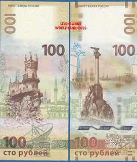 Russia 100 Rubles Banknote