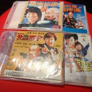 $10. VCD. 香港粵語電影 最佳拍檔 1-4 集