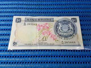 205 668 Singapore Orchid Series $1 Note A/30 205 668 Nice Prosperity Number Dollar Banknote Currency LKS