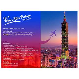 TAIPEI ALL-IN PROMO PACKAGE via EVA AIR