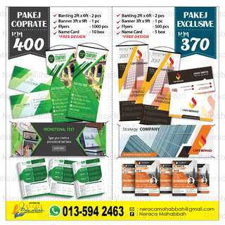 Set Biz Promosi (banner/bunting/flyers/name card)