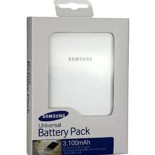 BNIP Samsung Universal Portable Battery Pack