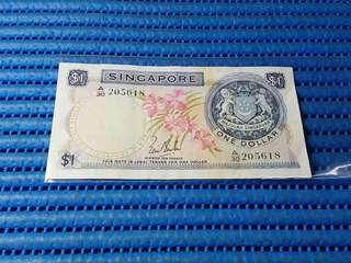 205 618 Singapore Orchid Series $1 Note A/30 205 618 Nice Prosperity Number Dollar Banknote Currency LKS