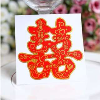 Wedding Decor Red 囍