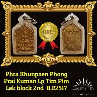 Luang Phor Tim Khun Paen B.E2517