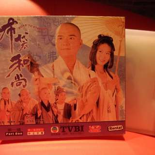 VCD. TVB drama. 布袋和尚 (part 2 no paper cover)