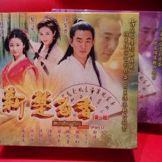 VCD. TVB drama. 新楚留香
