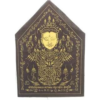 AJ Subin PhraYant Khun Paen