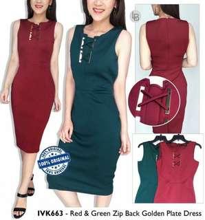 Ivanka trump red&green zip back golden plate dress