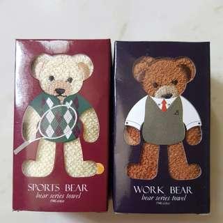 Bear series small towel