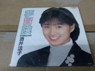 酒井法子 三统士 黑膠唱片 EP 包郵