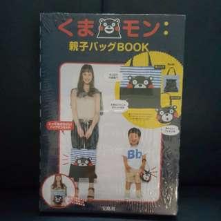 日本熊本熊親子袋一套兩個個