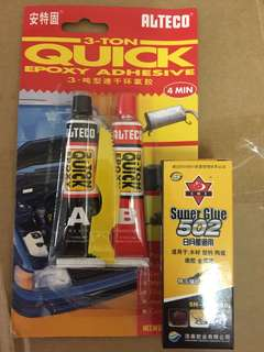 Quick epoxy super glue 4 min 3 ton power