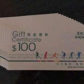 運動家現金券 $1500