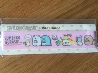 Sumikko Gurashi Lunch Band