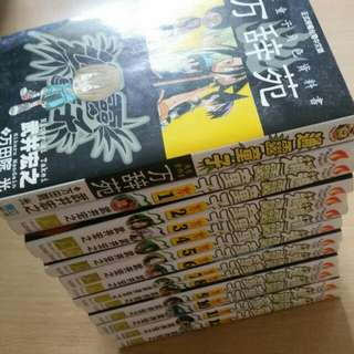 Shaman King Manga Full Set