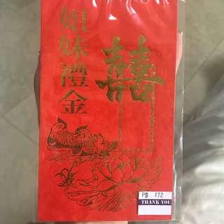 Jie Mei Ang Bao