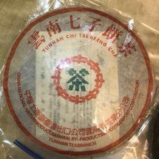 雲南7子餅 綠印熟茶 90-2000年
