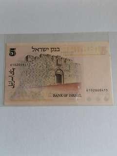 全新直版以色列1973年5元紙幣