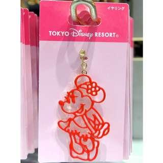 Tokyo Disneysea Disneyland Disney Resorts Sea Land Colorful Minnie Mouse Earrings