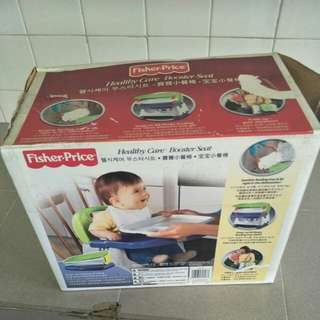 Baby booster seat - fisher price