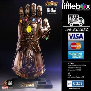HOT TOYS LIFE SIZE Avengers: Infinity War - Infinity Gauntlet Life Size Collectible LMS006