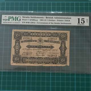 1916 Straits Settlements $5 Banknote PMG 15