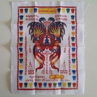 Kruba Krissana Butterfly Phayant + FREE Metta Cream / BE 2549 / 蝴蝶布符