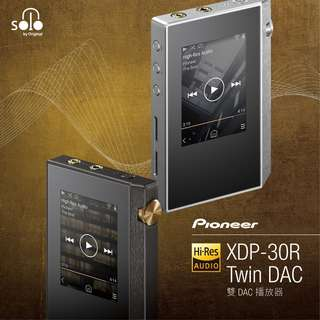 PIONEER XDP-30R-B HI-RES, Twin DAC PLAYER 高清播放器 (BLUETOOTH, WIFI) 日本水貨,7天有壞包換