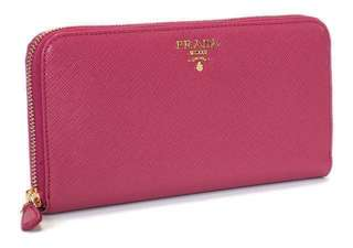 Prada zip-zip long wallet (lady pink)