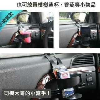 汽車多功能簡易杯架3個130(免運)