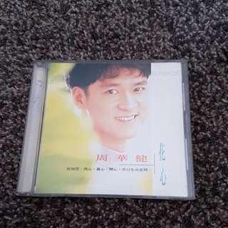 周华健 Emil Wakin Chau - 花心 (1993) 国语 CD