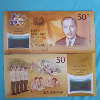 SGD 50 for CIA Note