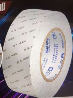 Double sided tape (2rolls - 50m each)