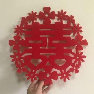 Red Wedding xi 喜喜 wall / door decor