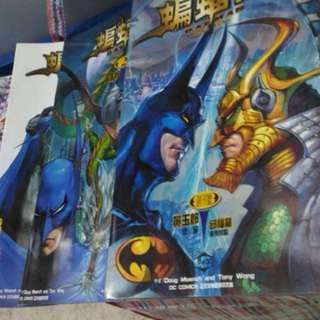 蝙蝠俠 黃玉郎 1-3完 港漫