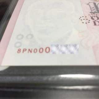Portrait $1,000 8PN