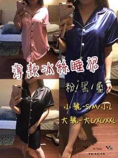 Black Ice Silk Pajamas Size XL