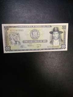 Peru 50 soles 1977 issue