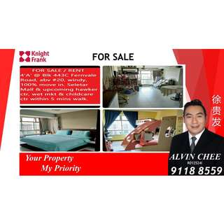 For Sale 4rm Blk 443C Fernvale Road