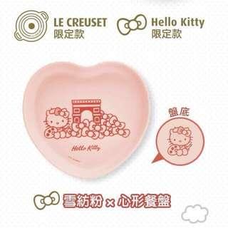 台灣 7-11 限定款 Hello Kitty 竹纖維餐盤 (雪紡粉) 免費平郵或免費順豐站自取