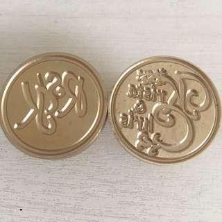 Wax seal stamp display/sample