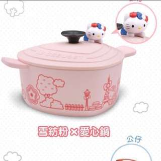 台灣 7-11 限定款 Le Creuset x Hello Kitty 竹纖維鑄鐵鍋 (粉紅色) 免費平郵或免費順豐站自取