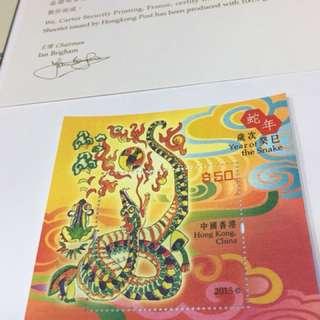 2013年蛇年真絲 小型張 100%意大利 絲綢