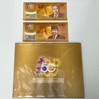 FS: Commemorative S$50 and B$50 notes Brunei Singapore