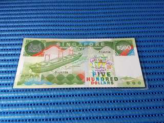 A/1 Singapore Ship Series $500 Note A/1 125758 Nice Prosperity Number Dollar Banknote Currency